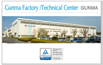 Gunma Factory / Technical Center