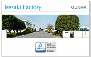 Isesaki Factory