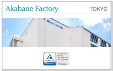 Akabane Factory