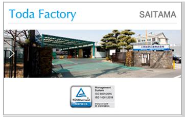 Toda Factory