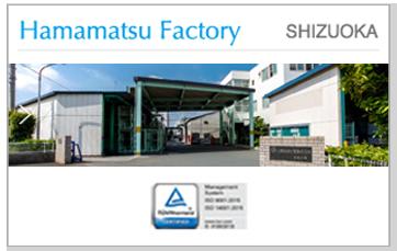 Hamamatsu Factory